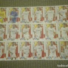 Coleccionismo Cromos antiguos: SET COMPLETO SEVILLA FC 18 CARDS BÁSICAS - ADRENALYN XL LIGA 2019 2020. Lote 191230361