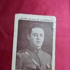 Coleccionismo Cromos antiguos: FERMIN GALÁN. GRANDES FIGURAS DE LA REPUBLICA. CLINICA DENTAL HISPNO AMERICANA . S. JIMENEZ . Lote 191726018