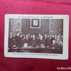 Coleccionismo Cromos antiguos: LA PROCLAMACIÓN DE LA REPÚBLICA. CROMO Nº 32.. Lote 191726895