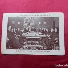 Coleccionismo Cromos antiguos: LA PROCLAMACIÓN DE LA REPÚBLICA. CROMO Nº 36.. Lote 191727262