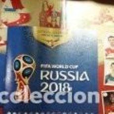 Coleccionismo Cromos antiguos: LOTE RUSIA 2018. Lote 192189250