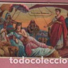 Coleccionismo Cromos antiguos: CROMO CHOCOLATES VDA D JUAN GUARRO VILAFRANCA DEL PANADÉS COLE HISTORIA ROMANA - PEDIR FALTAS. Lote 192241088