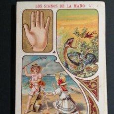 Coleccionismo Cromos antiguos: COLECCION DE CROMOS COMPLETA LOS SIGNOS DE LA MANO. CHOCOLATES AMATLLER. Lote 192364391