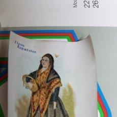 Coleccionismo Cromos antiguos: TIPOS ESPAÑOLES TRAJES REGIONALES. Lote 193315396