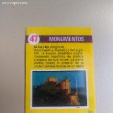 Coleccionismo Cromos antiguos: BIMBOVISION 1 MONUMENTOS Nº 41. Lote 194294642