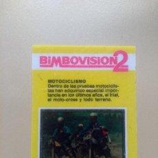 Coleccionismo Cromos antiguos: BIMBOVISION 2 DEPORTES Nº 16. Lote 194301835