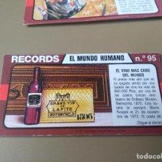 Coleccionismo Cromos antiguos: BIMBO RECORDS Nº 95. Lote 194316517