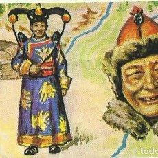 Coleccionismo Cromos antiguos: CROMO Nº 192 TRAJE TIPICO MOGOLIA. ALBUM BIMBO NUESTRO MUNDO ATLAS ILUSTRADO. NUNCA PEGADO!. Lote 194335696