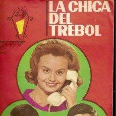 Coleccionismo Cromos antiguos: LOTE DE 10 CROMOS SELECCIONADOS DE LA CHICA DEL TREBOL - ROCÍO DURCAL - FHER. Lote 194356490