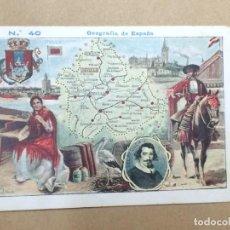 Coleccionismo Cromos antiguos: CROMO GEOGRAFÍA DE ESPAÑA Nº 40 MAPA SEVILLA - TIPOS - REVERSO CON PUBLICIDAD DE ANÍS MADRID. Lote 194504561