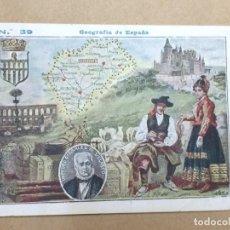 Coleccionismo Cromos antiguos: CROMO GEOGRAFÍA DE ESPAÑA Nº 39 MAPA SEGOVIA - TIPOS - REVERSO CON PUBLICIDAD DE ANÍS MADRID. Lote 194505730