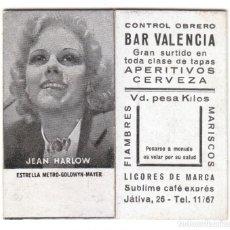 Coleccionismo Cromos antiguos: RARO CROMO. GUERRA CIVIL, CONTROL OBRERO, BAR VALENCIA UD. PESA. ACTRIZ JEAN HARLOW AA. Lote 194894767