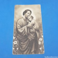 Coleccionismo Cromos antiguos: (ER.04) CROMO O ESTAMPA RELIGIOSA. G/296. Lote 194935346