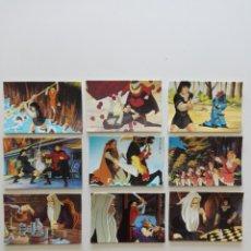 Coleccionismo Cromos antiguos: LOTE DE CROMOS PEGATINA LA LEYENDA DEL PRINCIPE VALIENTE PANRICO. Lote 194938421