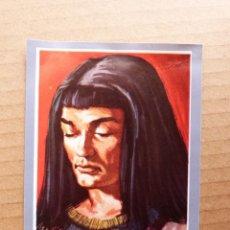 Coleccionismo Cromos antiguos: CROMO Nº 70 DEL ALBUM VIDA Y COLOR 2 - INDUMENTARIA EGIPCIA - ALBUM DE 1968. Lote 194952900