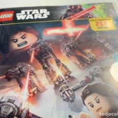 Coleccionismo Cromos antiguos: LEGO STAR WARS SERIE 1. LOTE 25 CROMOS BRILLANTES.. Lote 194982256