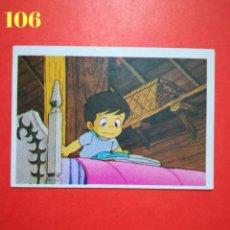 Coleccionismo Cromos antiguos: CROMO CANDY CANDY N. 106 (SIN PEGAR) AÑO 1985. Lote 195007075