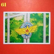 Coleccionismo Cromos antiguos: CROMO CANDY CANDY N. 61 (SIN PEGAR) AÑO 1985. Lote 195007216