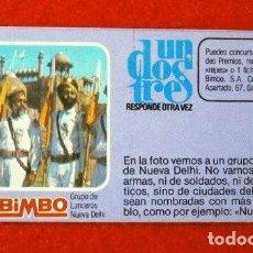 Coleccionismo Cromos antiguos: CROMO Nº 40 - UN DOS TRES - BIMBO (1976) PASTELITOS BIMBOLLOS MADALENAS - FICHA TARJETA PREGUNTA . Lote 195055700