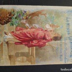 Coleccionismo Cromos antiguos: SOCIEDAD LA NINFA GRACIENSE BAILES PARTICULARES. SEÑORAS . Lote 195178061