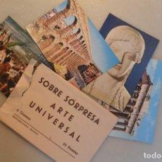 Coleccionismo Cromos antiguos: SOBRE SORPRESA DE CROMOS ARTE UNIVERSAL, ABIERTO CON 4 CROMOS. Lote 195192137