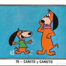 Coleccionismo Cromos antiguos: == C18 - CROMO Nº 70 - CANITO Y CANUTO - NUEVO FESTIVAL HANNA-BARBERA - SIN PEGAR. Lote 195281106