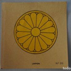 Coleccionismo Cromos antiguos: CROMO DE JAPON DESPEGADO Nº 213 AÑO 1962 DEL ALBUM COLECCION UNIVERSAL DE ALES. Lote 195356363