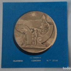 Coleccionismo Cromos antiguos: CROMO DE ISLANDIA DESPEGADO Nº 204 AÑO 1962 DEL ALBUM COLECCION UNIVERSAL DE ALES. Lote 195356461