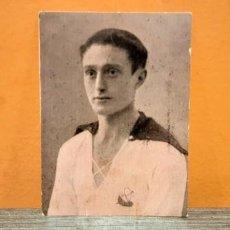 Coleccionismo Cromos antiguos: ANTIGUO CROMO FOOT BALL GALERIA DE JUGADORES N.18 EZEQUIEL SIMO. Lote 195368728