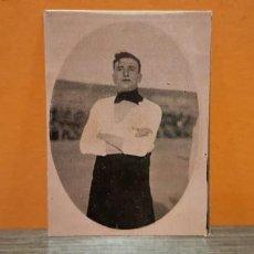 Coleccionismo Cromos antiguos: ANTIGUO CROMO FOOT BALL GALERIA DE JUGADORES N.5 JUAN PAPELL. Lote 195369066