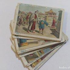 Coleccionismo Cromos antiguos: ALADINO LA LAMPARA MARAVILLOSA-COLECCION COMPLETA 25 CROMOS-VER FOTOS-(V-19.459). Lote 197045906