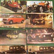 Coleccionismo Cromos antiguos: TICKET CROMO DE BASCULA. Lote 197246035