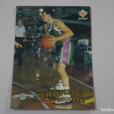 Collectionnisme Cartes à collectionner anciennes: CROMO CARD DE BALONCESTO BABKOV DEL UNICAJA Nº 17 LIGA ACB 96 DE MUNDICROMO SPORT. Lote 198394803