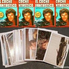 Coleccionismo Cromos antiguos: CROMOS SUELTOS EL COCHE FANTASTICO 1982 NUEVOS NUNCA PEGADOS. Lote 199724742