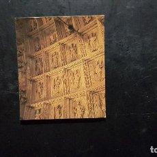 Coleccionismo Cromos antiguos: CARD DE LA COLECCIÓN: CONOCER SEVILLA. CAJA SAN FERNANDO. SIN PEGAR. Nº 51. Lote 199877530
