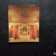 Coleccionismo Cromos antiguos: CARD DE LA COLECCIÓN: CONOCER SEVILLA. CAJA SAN FERNANDO. SIN PEGAR. Nº 55. Lote 199877615