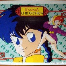 Coleccionismo Cromos antiguos: CROMO ALBUM RANMA 1/2 DE EDICIONES ESTE Nº 1. Lote 199877677