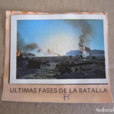 Coleccionismo Cromos antiguos: CROMO - IMPERIO CONTRAATACA (1980) - Nº 76 - EDITORIAL FHER - RECUPERADO DE ÁLBUM. Lote 200369631