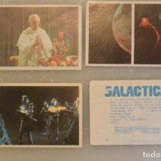 Coleccionismo Cromos antiguos: LOTE 100 CROMOS GALACTICA DE MAGA, SULETOS 1 EURO/UNIDAD. Lote 202073156