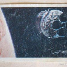 Coleccionismo Cromos antiguos: CROMO DE STAR WARS DESPEGADO N° 22 AÑO 1977 DEL ALBUM LA GUERRA DE LAS GALAXIAS DE PACOSA DOS. Lote 245443135