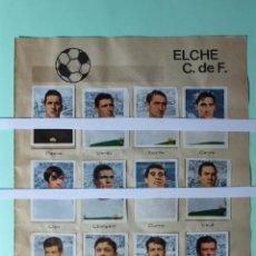 Coleccionismo Cromos antiguos: CROMOS DE FUTBOL HOJA COMPLETA. ELCHE C. DE F.. DEL ALBUM 1967 RUIZ ROMERO. TORNEOS CONTINENTALES.. Lote 202498245
