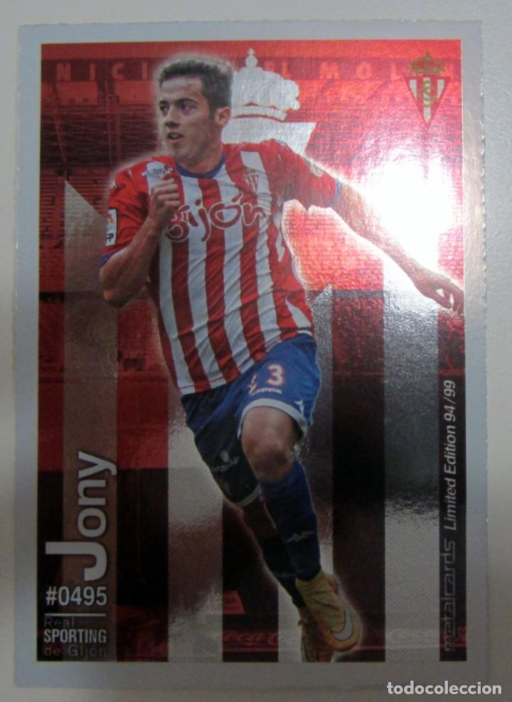 Coleccionismo Cromos antiguos: MC METALCARDS LIMITED EDITION FICHAS QUIZ LIGA 2016 BRILLANTE INIESTA PAREJO LLORENTE GAMEIRO - Foto 3 - 202845387