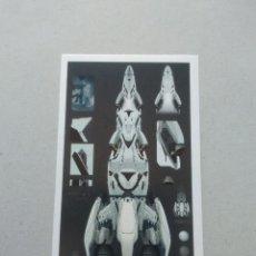 Coleccionismo Cromos antiguos: Nº 131 CROMO ATRAPA LA BANDERA, CAPTURE THE FLAG DE PANINI. Lote 205608552