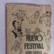 Coleccionismo Cromos antiguos: SOBRE CROMOS SIN ABRIR NUEVO FESTIVAL HANNA BARBERA CONTIENE LOS CROMOS. Lote 206379725