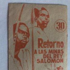 Coleccionismo Cromos antiguos: SOBRE CROMOS SIN ABRIR RETORNO A LAS MINAS DEL REY SALOMON EDITORIAL RUIZ ROMERO CONTIENE LOS CROMOS. Lote 206380232