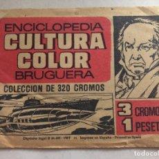 Coleccionismo Cromos antiguos: SOBRE CROMOS SIN ABRIR ENCICLOPEDIA CULTURA COLOR EDITORIAL BRUGUERA CONTIENE LOS CROMOS. Lote 206381226