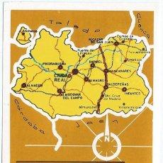 Coleccionismo Cromos antiguos: CROMO Nº 43 - LAS PROVINCIAS DE ESPAÑA - GIGARPE. Lote 206396356