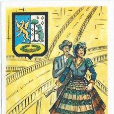 Coleccionismo Cromos antiguos: CROMO Nº 89 - LAS PROVINCIAS DE ESPAÑA - GIGARPE. Lote 206396410
