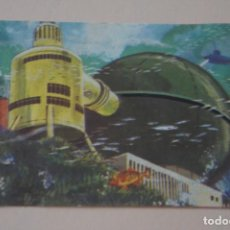 Collectionnisme Cartes à collectionner anciennes: CROMO DE EL LIBRO DE LAS ADIVINANZAS 1 DESPEGADO Nº 261 AÑO 1973 DEL ALBUM EL LIBRO...DE BIMBO. Lote 206501440