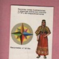 Coleccionismo Cromos antiguos: CROMO ALBUM BIMBO NUESTRO MUNDO 2 - 1969 - - CONSULTAR FALTAS. Lote 206768620